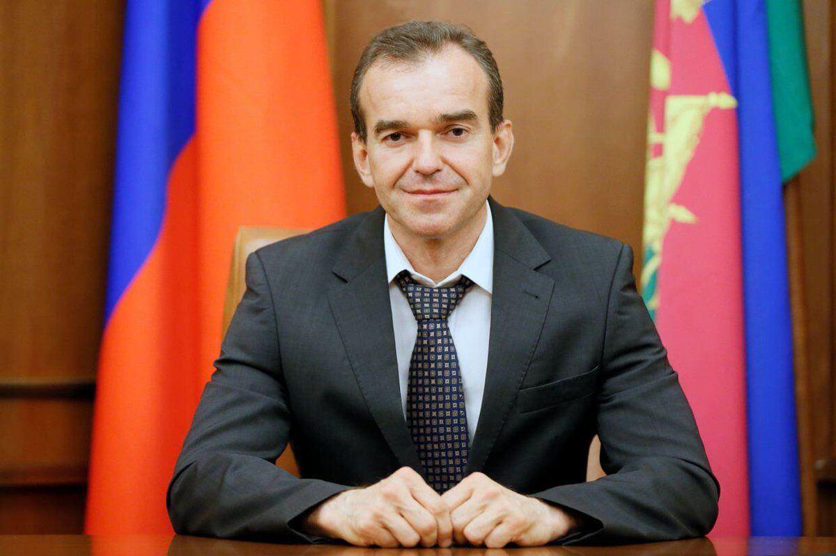 Как написать жалобу губернатору краснодарского края кондратьеву