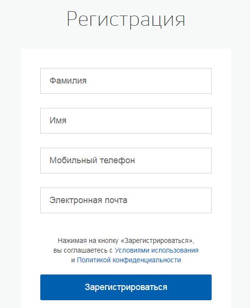 Регистрция в краснодарском МФЦ