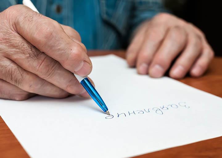 Написать жалобу